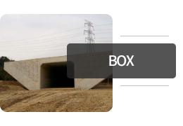 06_box.png